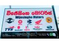 wijesinghe-motorsbusiness-galle-small-0