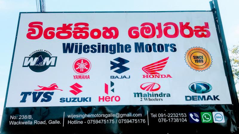 wijesinghe-motorsbusiness-galle-big-0