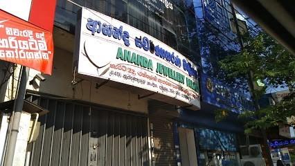 ananda-jewellery-palace-dambulla-big-0