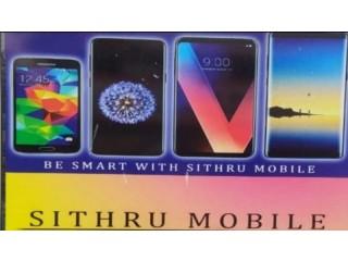 Sithru Mobile - Deniyaya