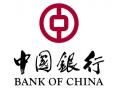 bank-of-china-limited-colombo-branch-fort-kotuwa-colombo-1-small-0