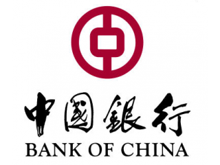 Bank of China Limited Colombo Branch - Fort (Kotuwa), Colombo 1