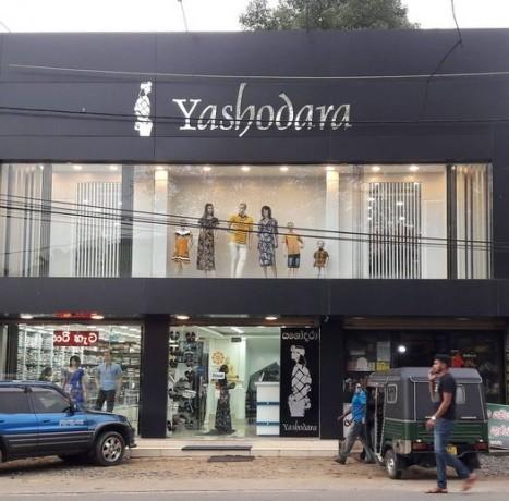 yashodara-textiles-kuruwita-big-0