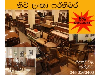 New Lanka Furniture - Avissawella